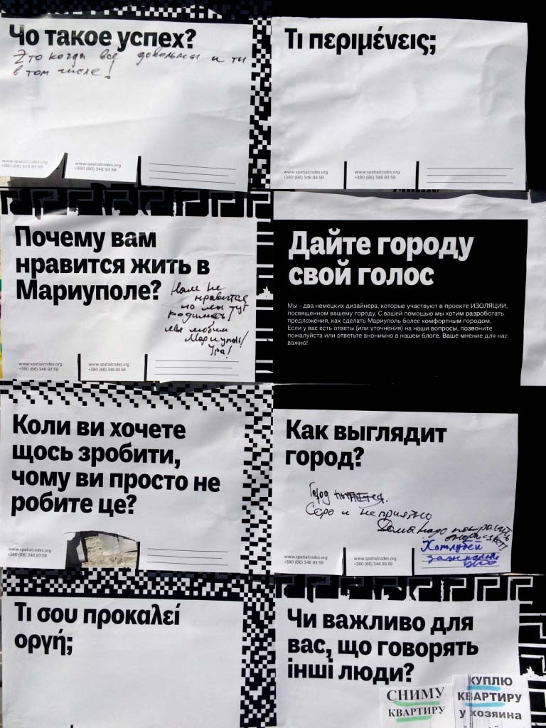 Danielle Rosales Architecture Ukraine
